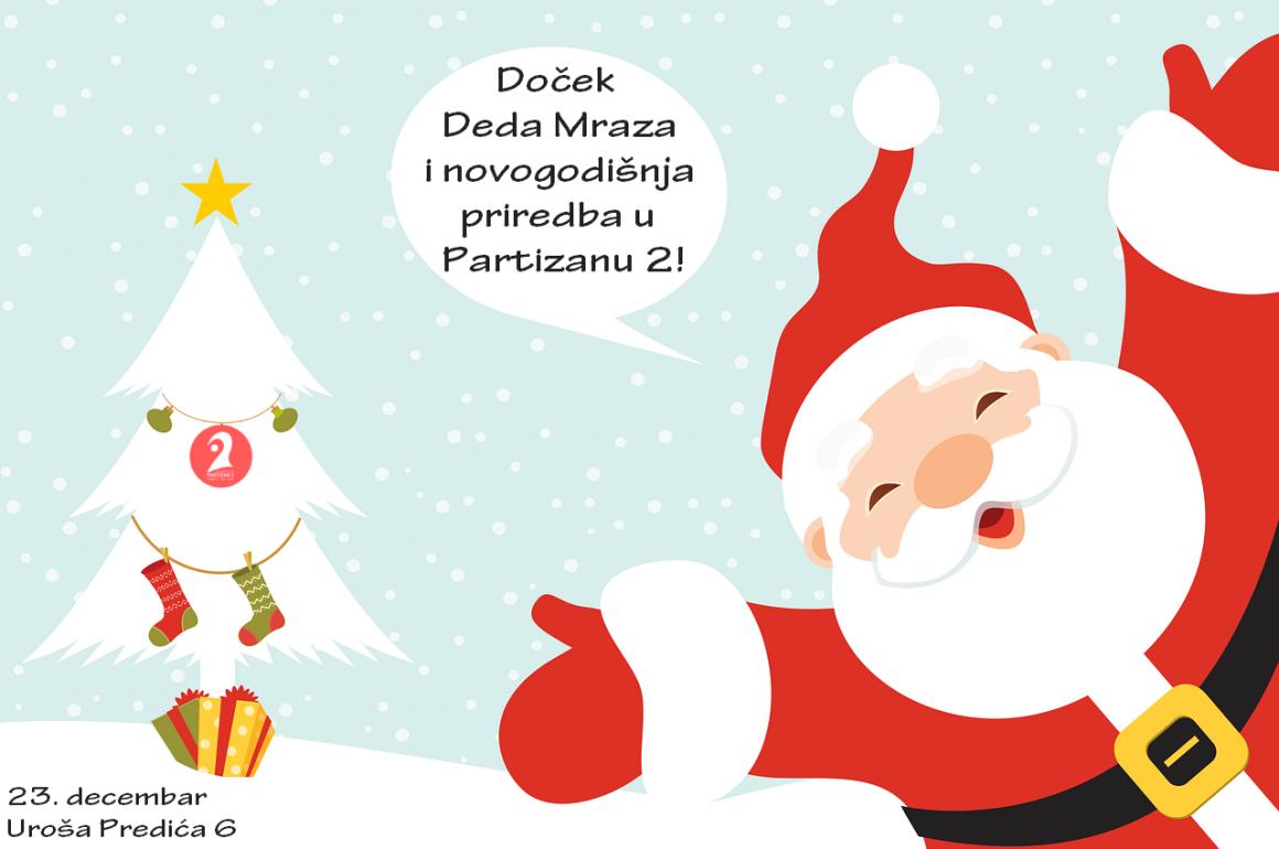 Novogodisnja priredba Partizan 2